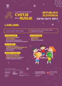Cvetje Rusije – VIII. mednarodni kulturni festival – Nastop mladih glasbenih talentov Rusije, razstavi in delavnica 23. oktober – 15. november 2017